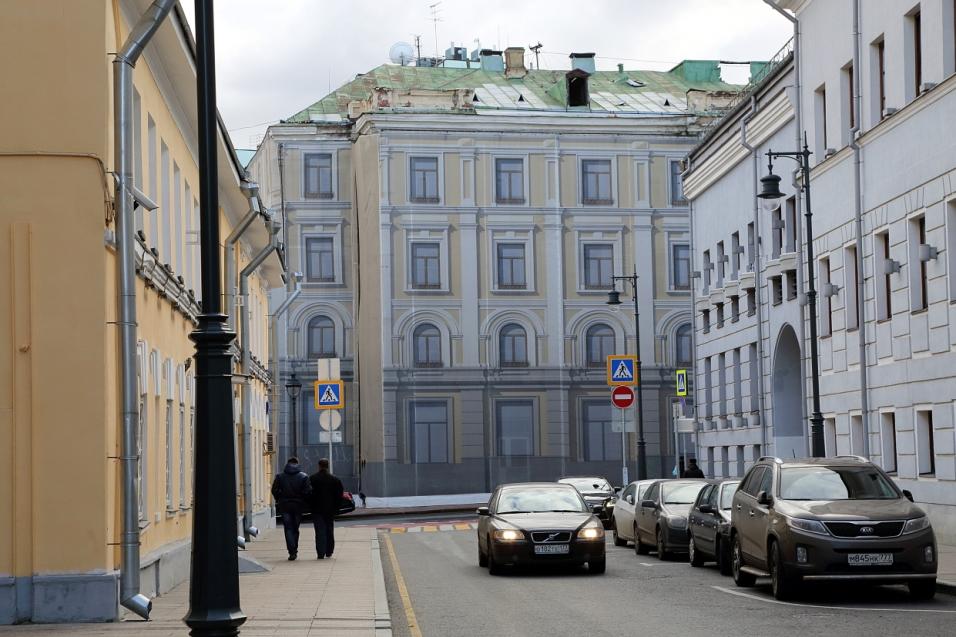 Документы для кредита в москве Никитская Большая улица купить трудовую книгу со стажем