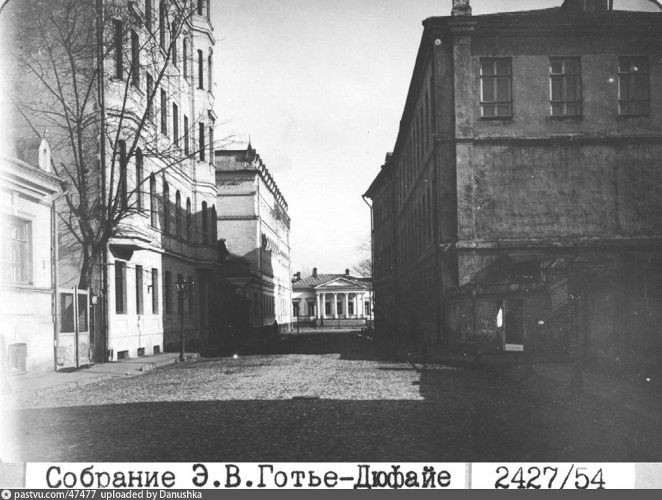 документы для кредита в москве Селигерская улица