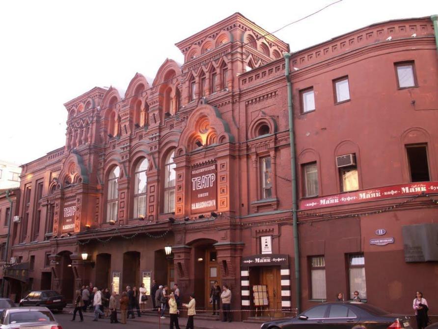 Купить трудовой договор Марии Поливановой улица трудовой договор для фмс в москве Парковая 4-я улица