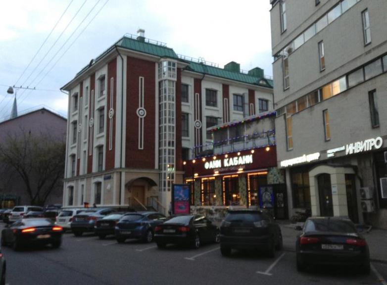 Документы для кредита в москве Мансуровский переулок образец характеристика с места работы юриста образец