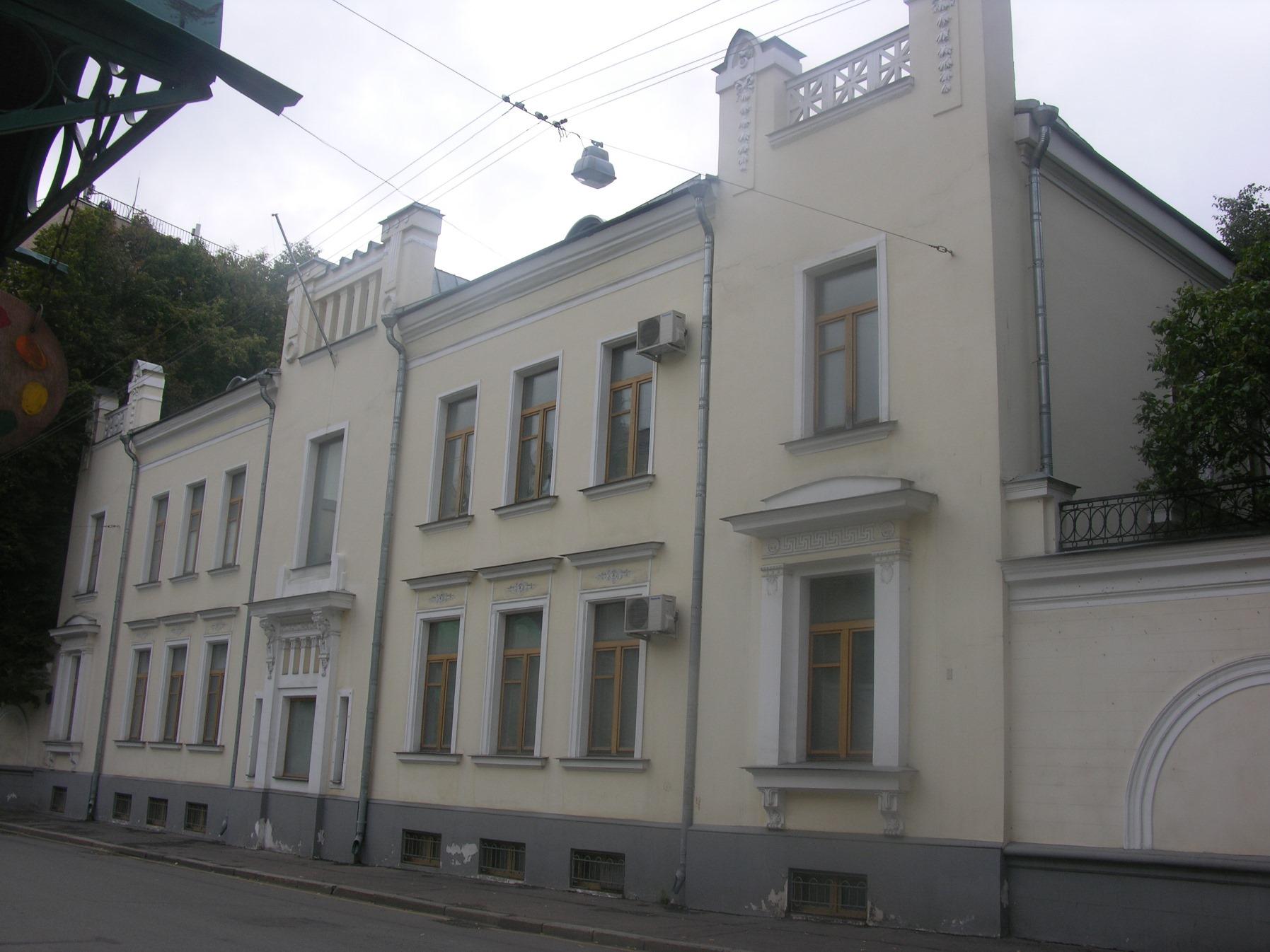 Документы для кредита в москве Мансуровский переулок документы для кредита Богданова улица